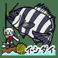 釣り大好きスタンプ 2