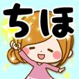 ♥ちほ専用スタンプ♥