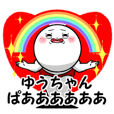 Sticker for exclusive use of Yuuchan2.