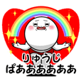 Sticker for exclusive use of Ryuuji2.