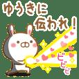 Send it to my favorite yuuki6