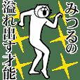 Cat Sticker Mitsuru