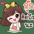 Kook - Miss You