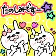 【敬語+α】うさぎのモカちゃん③