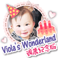 Viola's Wonderland-First Birthday