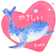 Roko Sticker-nice words