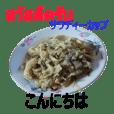 食べ物の写真 タイ語と日本語