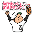 Baseball sticker for Miyawaki :FRANK