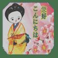 Woman in kimono and flower language