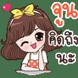 Joon - Miss You