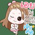 "Name ""Aeoy"" V2 by Teenoi"