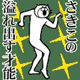 Cat Sticker Sakiko