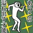 Cat Sticker Atsuko