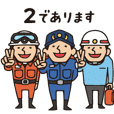Do your best. 消防士 2