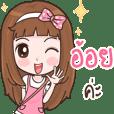 Nong Choux Cream My name is Ao