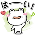 Can use! White frog stickers