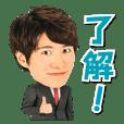 Ryota Murai Sticker