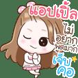 "Name ""Apple"" V2 by Teenoi"