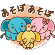Kawaii Cute Lovely Family Sticker ! !