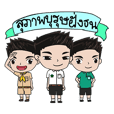 Gentleman of Thonburi
