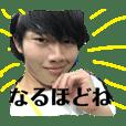 WE ARE ちゃんこいち!!!