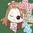 """Name """"Wife"""" V2 by Teenoi"""