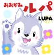 LUPA , a wolf in usually days