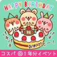 Birthday&Celebration(Event)