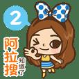 Hi Wuli Baby Ep2