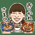 Douchi's Sticker