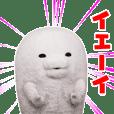 動く♪リアルやる気なし男 vol.1