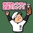 富山さん専用★野球スタンプ 定番