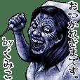 Kumiko dedicated kowamote zombie sticker