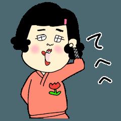 Tatsuko Kunoichi