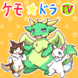 Original kemono dragon sticker 4