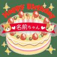 名前入り誕生日ケーキ!名前なしもご用意^^