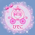 Name version of past works MIX #HIDEKO