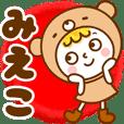 Name Sticker [Mieko]