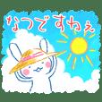 Yurunatsu Rabbit