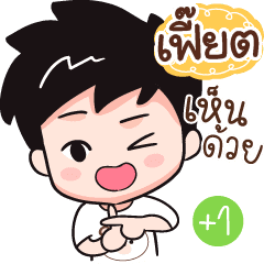 Name Boy Funny Fiat Line Sticker Line Store