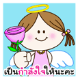 Angel Nicole2: CheerUp,Greeting,Festival