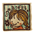 Pretty eraser stamp