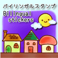 Cute bilingual stickers-good for summer!