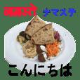 食べ物の写真 ヒンディー語と日本語