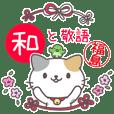 Japanese style sticker for Fukushima