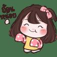 Baby Boo : Bibi