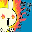サッカー好きの為のスタンプ☆毒舌応援編☆