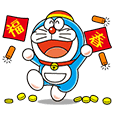 Doraemon Animated Stickers