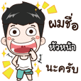 my name is Huanha cool boy