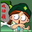 XiaPa Scout VIII